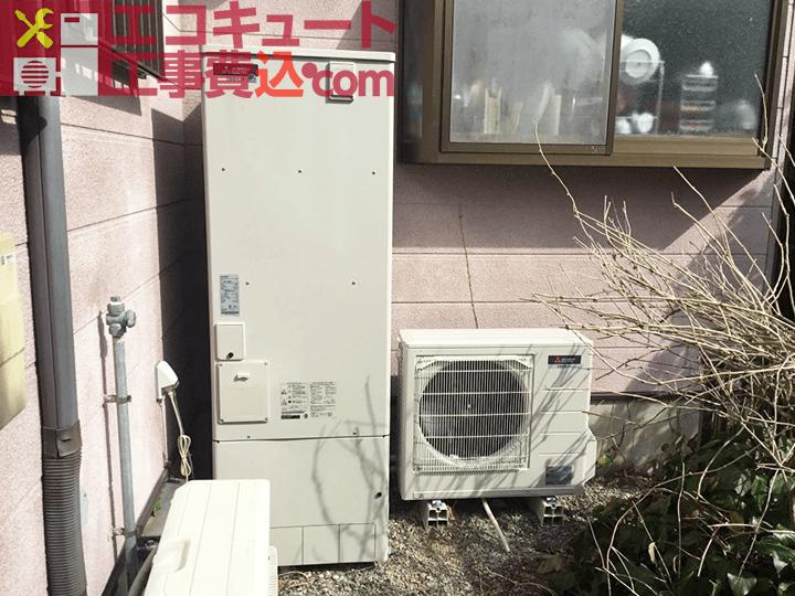 東京都 多摩市 Y様邸のエコキュート交換工事例・交換後