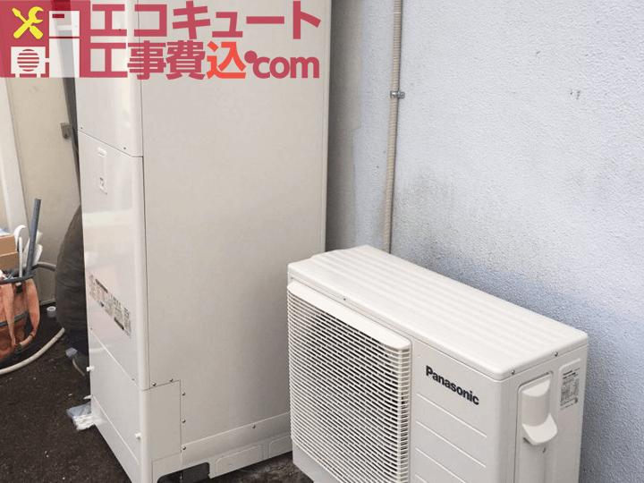 東京都 練馬区 O様邸のエコキュート交換工事例・交換後
