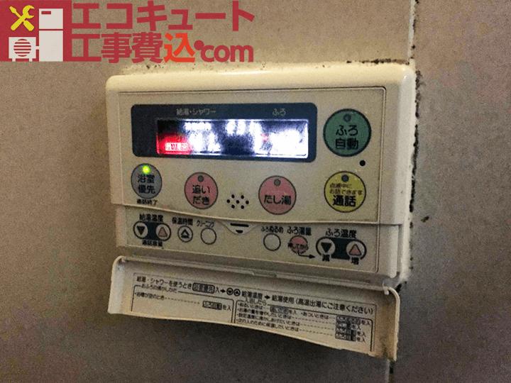 東京都 練馬区 O様邸の浴室リモコン交換前