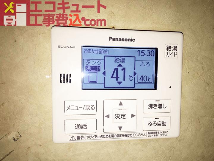 東京都 練馬区 O様邸の台所リモコン交換後