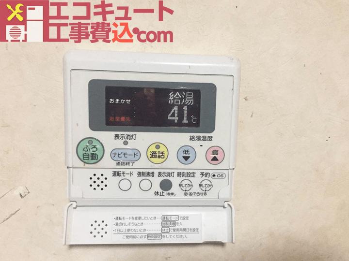 東京都 練馬区 O様邸の台所リモコン交換前