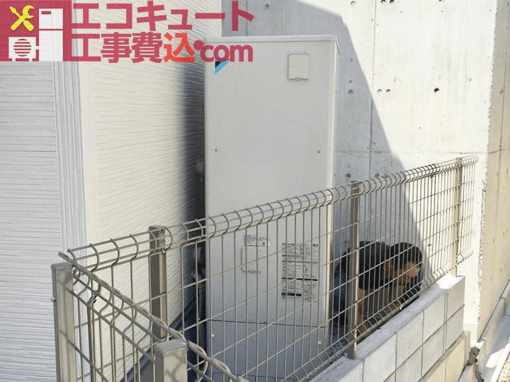 東京都 杉並区 K様邸のエコキュート交換工事例・交換後